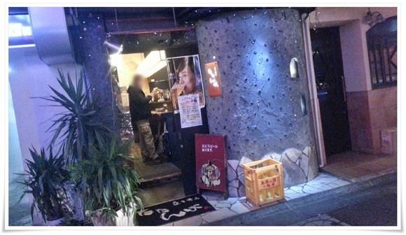 立ち呑み たたんばぁ@宮崎市中央通 外観