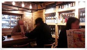 店内奥のテーブル席@よかたいマイング店