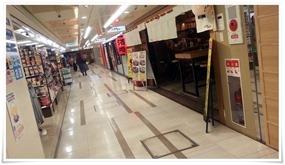 こんな通りにあります@よかたいマイング店