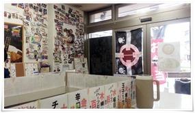 壁面の写真@カレーの鬼 八幡東区西本町