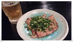 豚肉の西京味噌漬け焼き@六味三徳かれん
