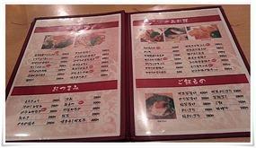 おつまみメニュー@博多三昧 まるとく食堂