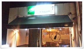 店舗入口@花鳥風月(かちょうふうげつ)