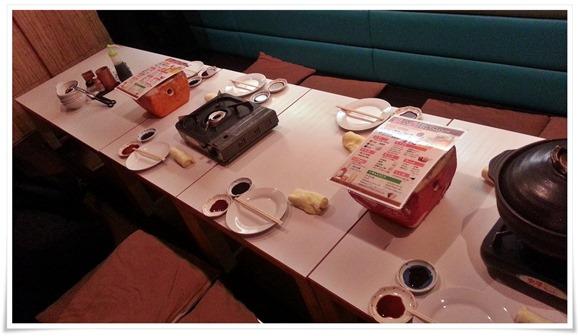 掘り炬燵のテーブル席@焼鳥居酒屋 かちかち山