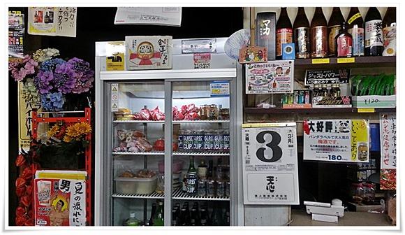 カウンター内の冷蔵ケース@武藤酒店