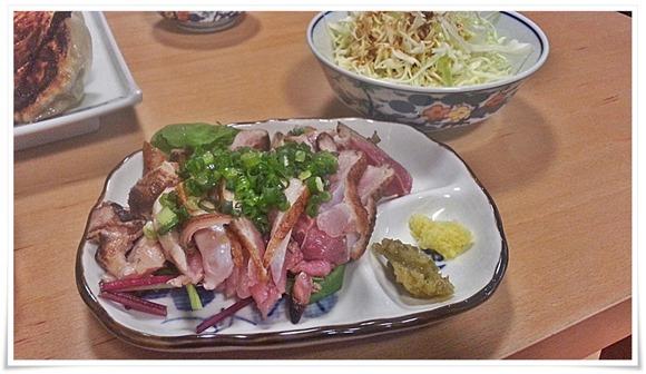 地鶏のたたき@黒崎食堂ねころく