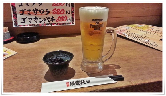 生ビールで乾杯@さかなや食堂 辰悦丸