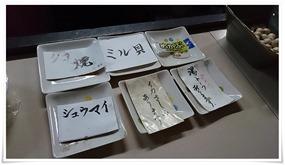 手書きのメニュー@平島酒店