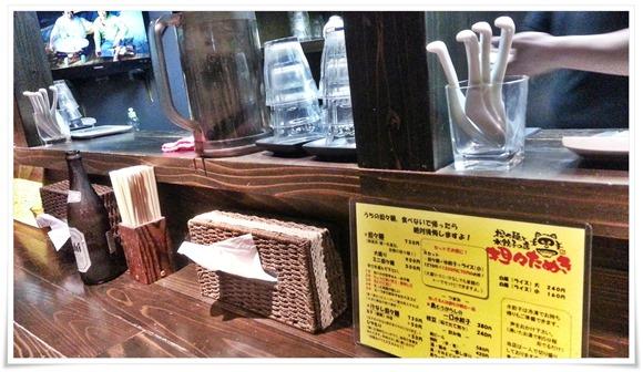 店内の雰囲気@担々たぬき らーめんKIWAMI