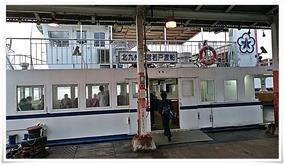 北九州市営若戸渡船