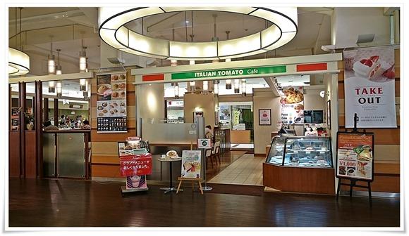 イタリアントマトカフェ別府駅パティオ店