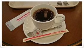 モーニングセット珈琲@イタリアントマトカフェ