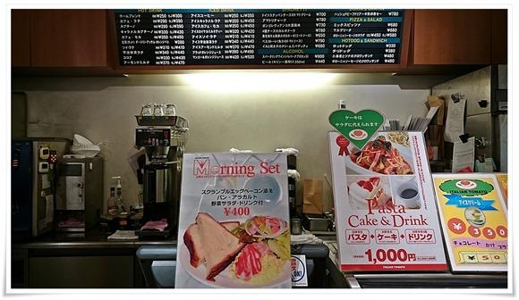 パスタセットもあります@イタリアントマトカフェ