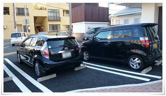 駐車場完備@不老泉