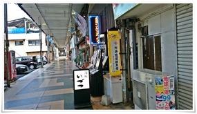 店舗前の看板@海鮮いづつ