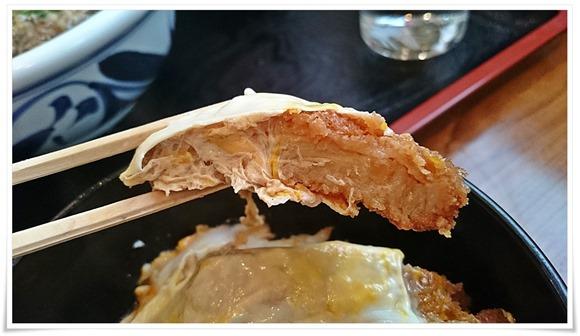 ミニカツ丼のカツ@うどん満月 陣原駅前店