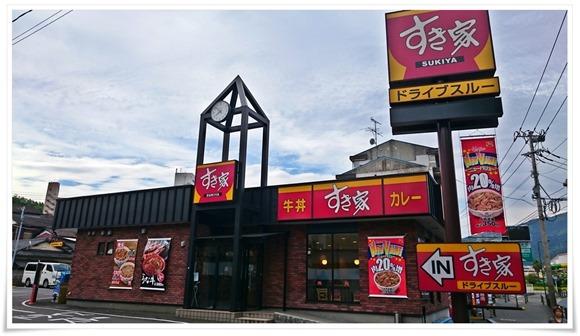すき家 八幡東枝光店 店舗外観