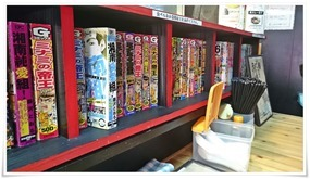 漫画本の数々2@元祖 天幻龍 本店