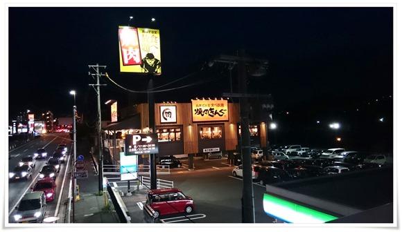 焼肉きんぐ 北九州黒崎店 暗くなると
