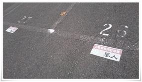 駐車場案内板@ぎょうざ工房風人