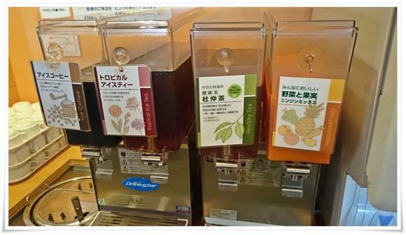 野菜と果実ジュース@ガスト小倉城野店