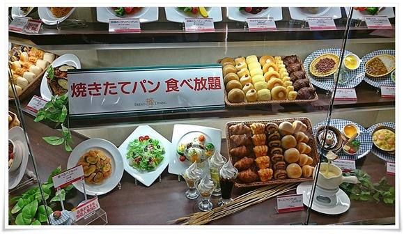 すき家の新朝食メニュー~すき家の健康朝ごはん「まぜのっけごはん朝食」これ最強です!