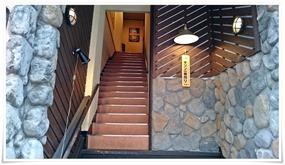 店内への階段@六味三徳 かれん