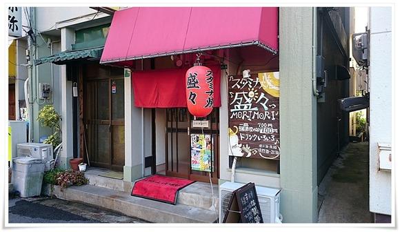 盛々(もりもり)@八幡東区西本町 店舗外観
