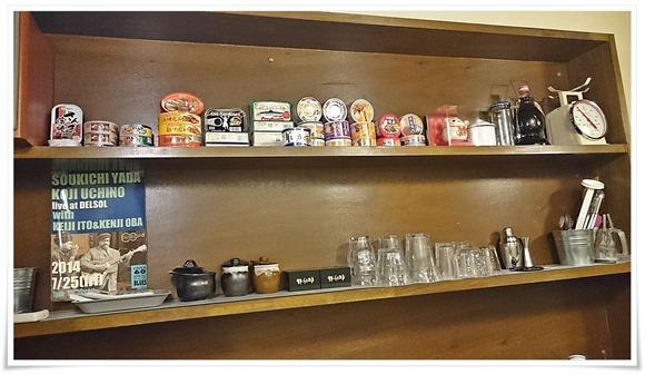 缶詰@スタミナ焼 盛々(もりもり)