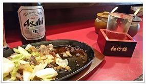 日本酒にもあいます@盛々(もりもり)