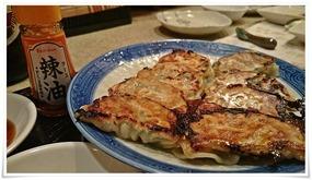 NO.7のたまき餃子@お食事処たまき