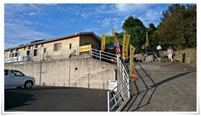 小高い丘にあります@野外貸しバーベキュー場 八幡村
