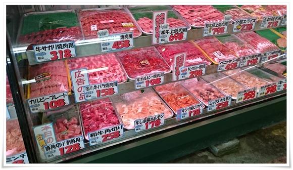お肉は枝光市場@野外貸しバーベキュー場 八幡村