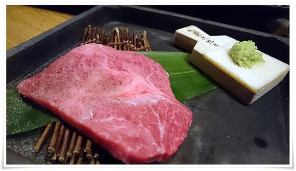 一人限定一枚のお肉@焼肉の龍園(りゅうえん)
