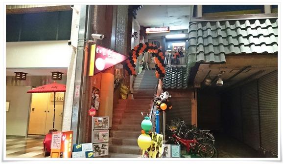 目の前はいしちゃん@炭火焼き とり八 黒崎店