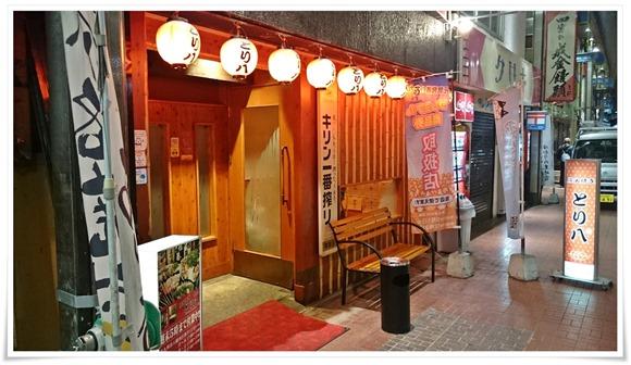 店舗入口@炭火焼き とり八 黒崎店