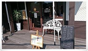 店頭のカフェスペース@カレーハウス まインド