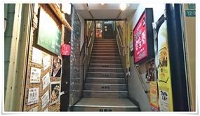 お店はビルの二階部分@駄風流黒崎店