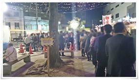 抽選会場の黒崎三角公園