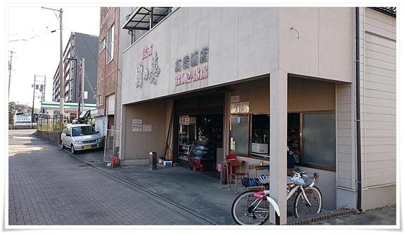 高橋酒店@八幡西区堀川町