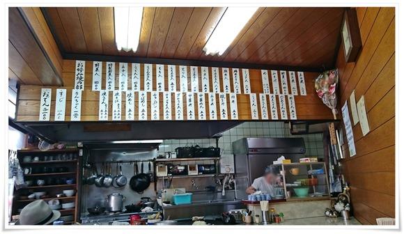 壁面のメニュー@敏ちゃん食堂