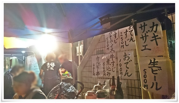 こふじで乾杯@まつり起業祭八幡2015