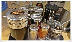 調味料の数々@らあめん花月嵐 新大久保店
