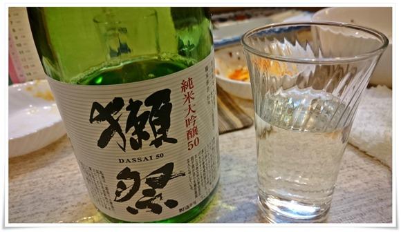 獺祭@居酒屋ゆたか