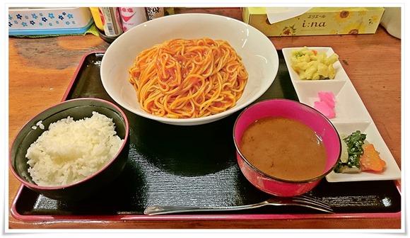 ナポリパスタ定食麺三倍@ちゅんちゅん食堂