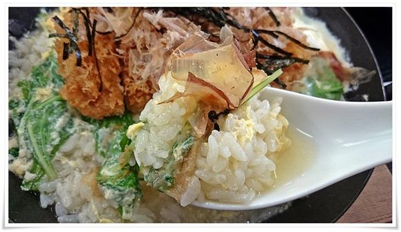 優しい雑炊@かつや北九州上の原店