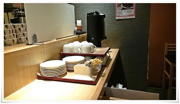 サービスのコーヒー@牛タン朝定食