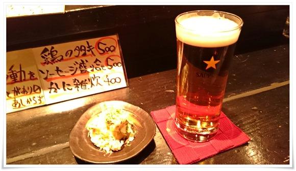 生ビールで乾杯!@座わらんばぁ
