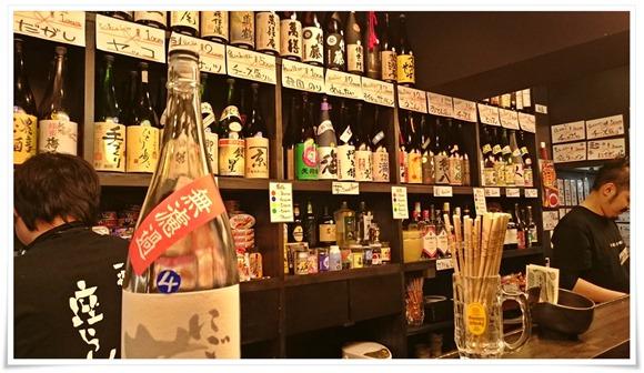 ボトルの数々@たたんばぁ大分店