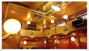 中二階席@やきとり道場住吉店